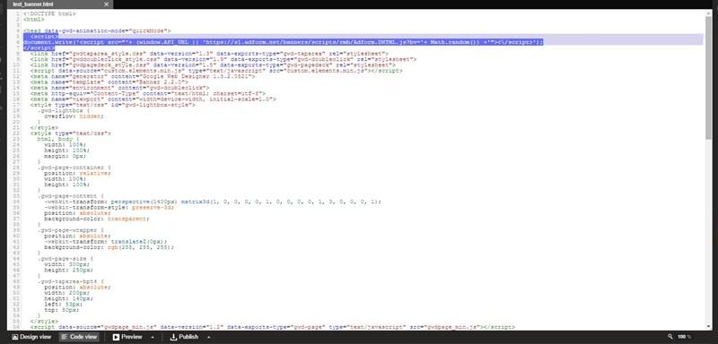 Adform Google Web Designer